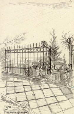 Дорожка над берегом моря в Мисхоре * пейзажи парков и садов * рисунок